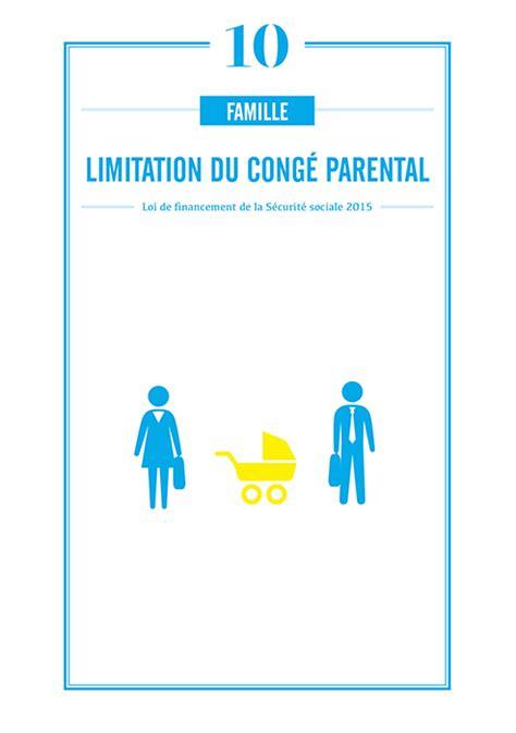 conge parental caf montant limitation du cong 233 parental 224 24 mois par parent au lieu de 36