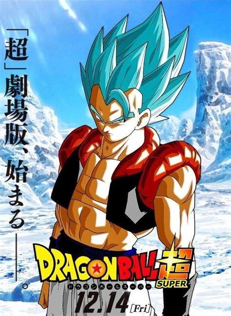 gogeta pelicula dragon ball super broly dragon ball