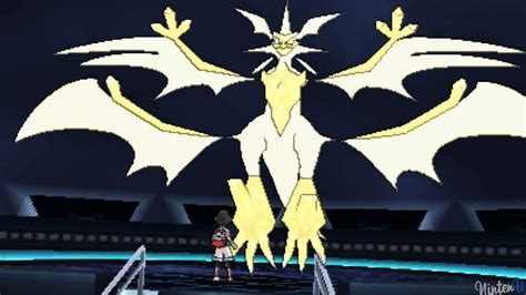 necrozma ultra form pokemon ultra sun and moon necrozma final fight youtube