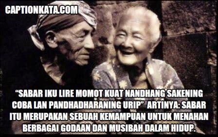 bahasa jawa terbaru quotes kalimat bijak budaya