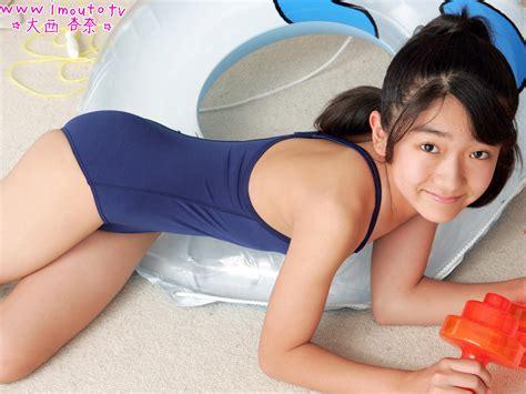 Anna Oonishi Japanese Idol Nude Sex Porn Images
