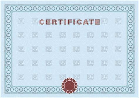 blank document blue certificate template  guilloche
