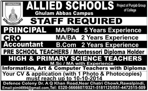 allied school rawalpindi 2014 september october for 935 | Ad Jang Job 20140928 025