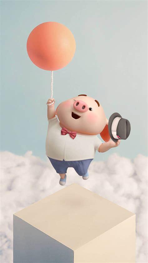 pig cute phone ringtone