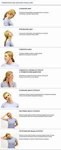 Боли в пояснице у женщин причины остеохондроз лечение