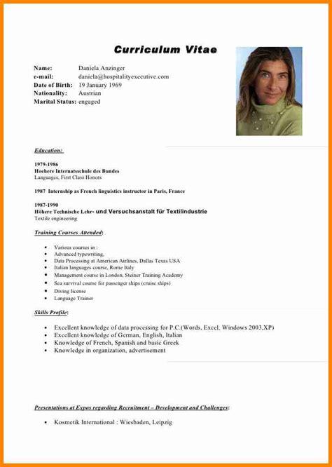 curriculum vitae  english format