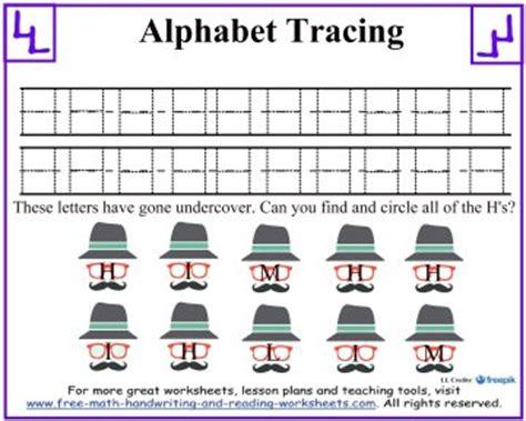alphabet tracing uppercase