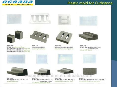 paver forms high quality plastic injection mould concrete paver forms