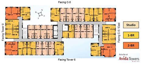 condominium avida towers sucat tower  condominium