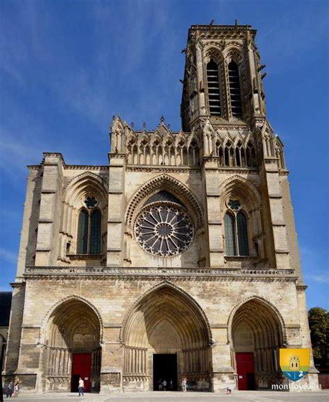 le bureau soissons soissons cathédrale gervais et protais