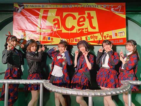 All posts tagged 'AKB48劇場公演'