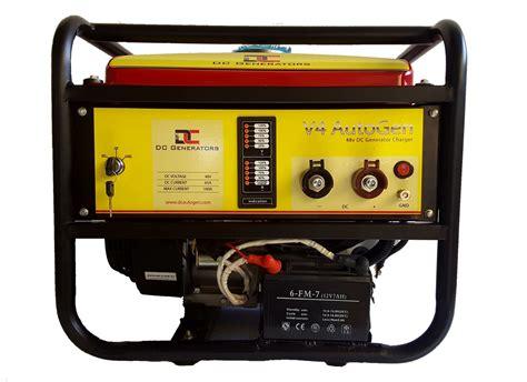 48v 63amp Dc Generator Charger