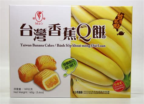 ming chi crackers  wafers