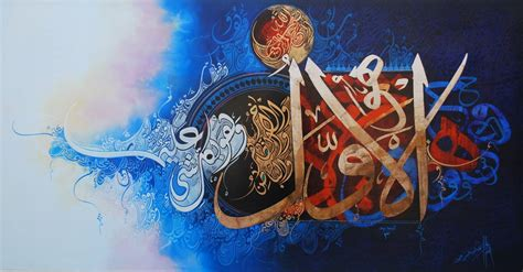 jewels  calligraphy  asghar ali painting exhibition