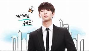 Spotlight: Song Jae-rim, Leading Man in the Making ...