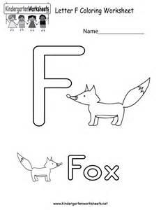 Free Printable Letter F Worksheets