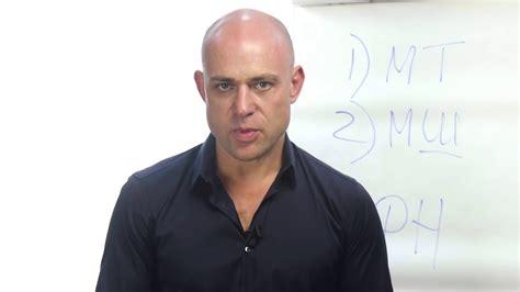 Метод когнитивной акселерации Алекса Мэя Youtube