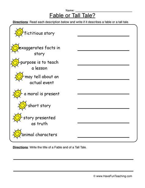 story elements worksheets teaching