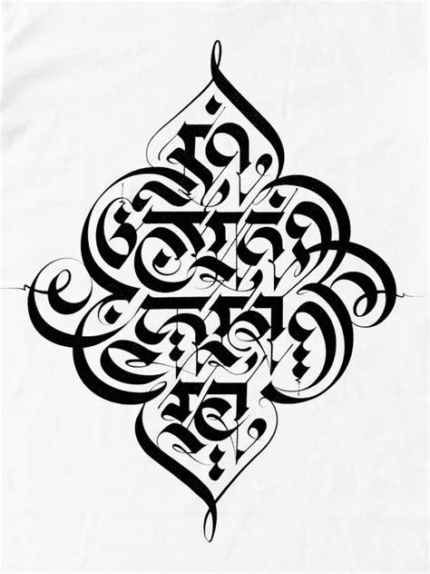 MOKSHA_WHT_02.jpg (648×865) | Buddhism tattoo, Sanskrit