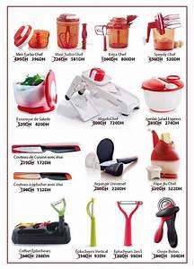 Catalogue Ampm 2017 : catalogue tupperware maroc promotions du 29 mai au 04 juin ~ Preciouscoupons.com Idées de Décoration