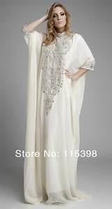 inspiring pakistani kaftan dresses for modish girls With kaftan wedding dress