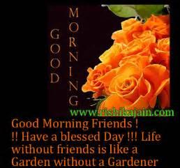Inspirational Good Morning Friends