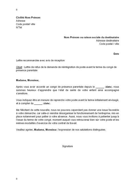 modèle lettre reprise travail après congé longue maladie letter of application modele de lettre pour reprise de
