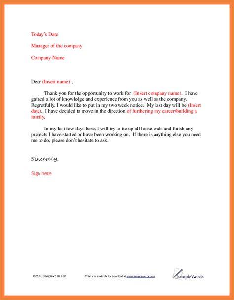 resignation letter format resignation letter sle for company sarahepps 10883