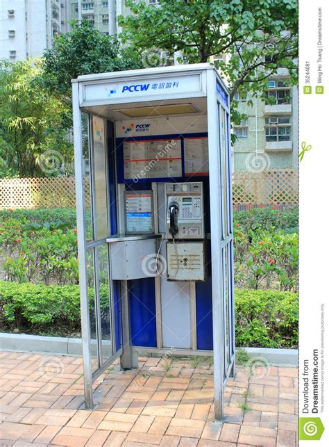 payphone telephone booth public space outdoor