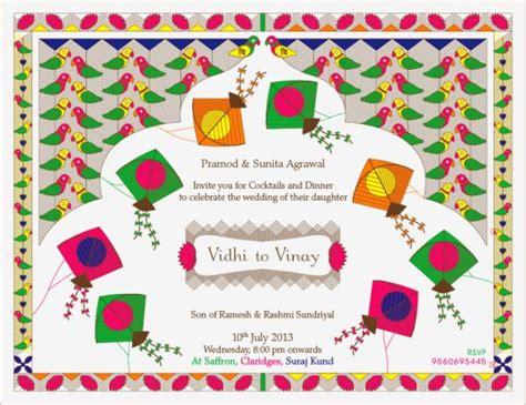 inspiration  kitsch wedding card wedding cards