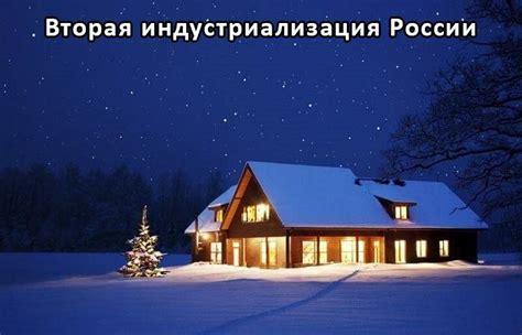 Российские ученые изобрели звездную батарею мастерок.жж.рф — livejournal