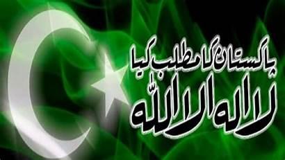 Flag Pakistani Wallpapers Pakistan Kalma 3d Desktop