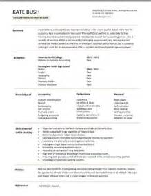 best resume format for accounts manager interview accountant cover letter exle job application cv project accounting