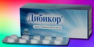 Хорошие таблетки для чистки печени