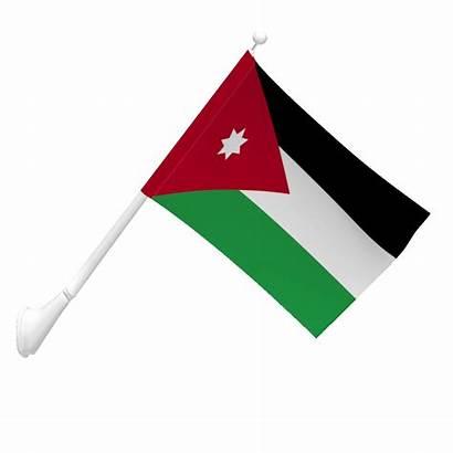 Flag El Salvador Jordan Latvia Seal Flags