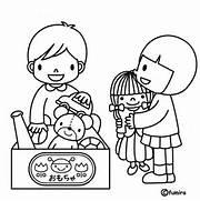 Pick Up Toys Clipart Black And White Meinafrikanischemangotabletten