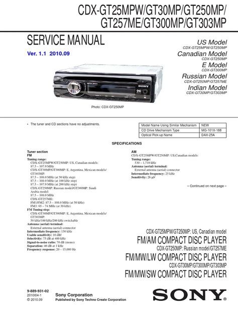 sony cdx gt300mp wiring diagram starfm me