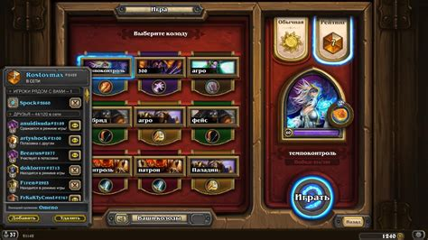mage deck hearthpwn 2015 fast legend tempo mage 90 win hearthstone decks