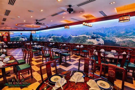private  blossoms restaurant aruba
