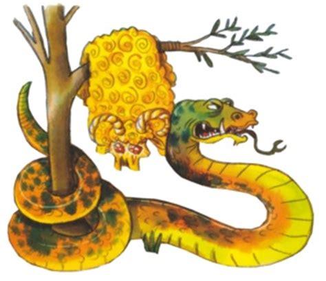 mythology jason   golden fleece images
