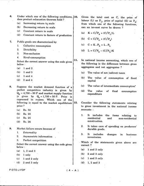 upsc economics exam question paper   student forum