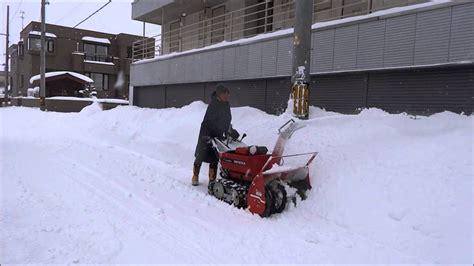 ヤマハ 除雪 機