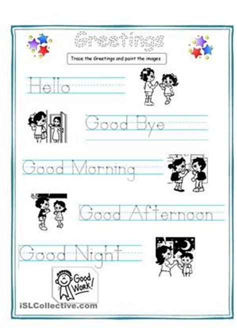 simple   worksheet special