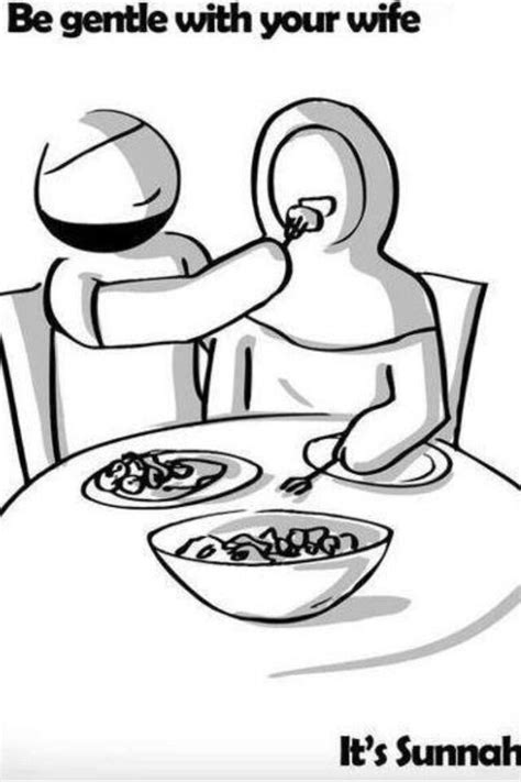 Sunnah Tu Pariyeki Bi Kiye Deve Hevjina Xo Islam