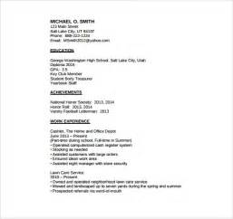 basic resume template high school students basic resumes resume templates the knownledge