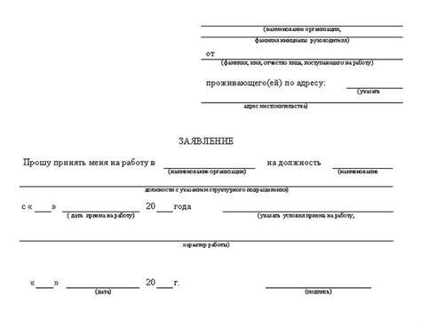 Образец и бланк заявления на индексацию алиментов