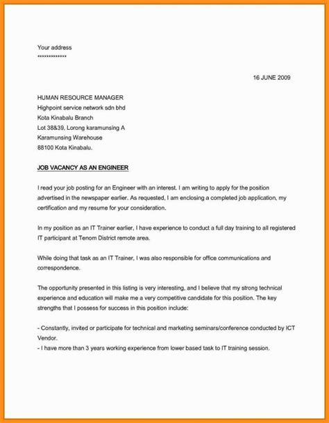 Cover Letter For Any by Simple Cover Letter For Application Application Letter