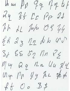 Armenian Alphabet Letters | www.pixshark.com - Images ...