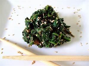Japanischer Spinat Pflanze : japanischer spinat mit ger stetem sesam rezept mit bild ~ Frokenaadalensverden.com Haus und Dekorationen