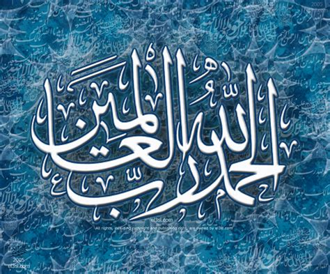 islamic background pictures wallpapersafari